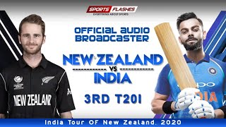 Live भारत बनाम न्यूजीलैंड 3rdT20I | Live Scores and Hindi Commentary