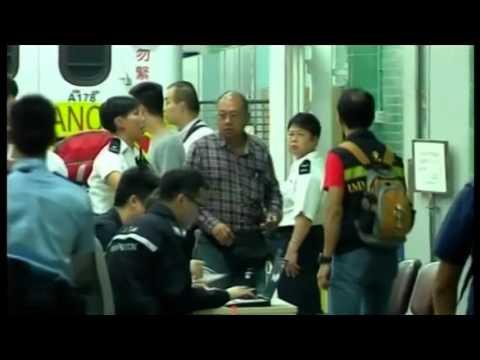 1100AS HONGKONG-FERRY-COLLISION