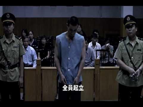 映画『再生の朝に -ある裁判官の選択-』予告編