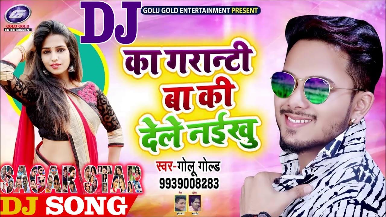 Ka garanti ba ki dele naikhu Golu Gold Antra Singh Priyanka Remix By DJ SAGAR STAR By DSSCA