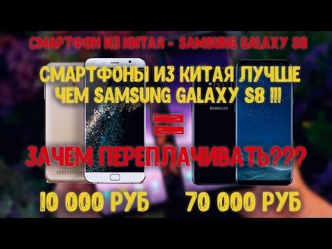 Apple iPhone 7, купить iPhone 7 в Киеве, цена на Айфон 7 в