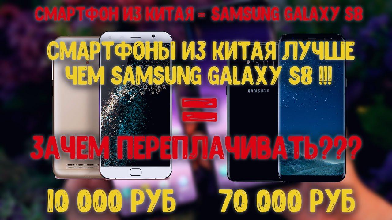 Восстановленный samsung galaxy s7 уже можно купить на несколько сотен долларов дешевле нового. 20. 04. 2016. Как обычно это бывает, через некоторое время после появления на рынке флагманских смартфонов и планшетов от ведущих игроков этого сегмента рынка, некоторые продавцы начинают.