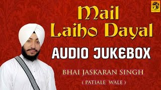 Mail Laiho Dayal | Gurbani | Bhai Jaskaran Singh | Patiale Wale | Devotional Song Compilation