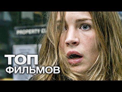 кино фильмы i законопослушный гражданин