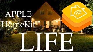 Умный дом Apple HomeKit прогулка life