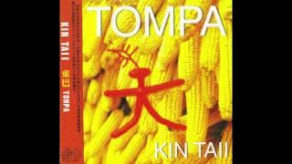 「TOMPA」より「飛翔 Flight」金大偉 kintaii