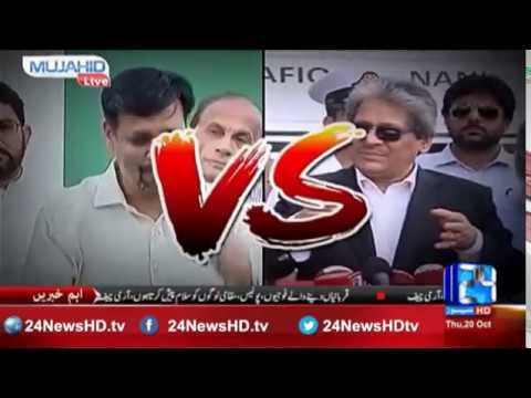 Mujahid Live -  20 October 2016 (Aitzaz Ahsan exposed the looters of Karachi)
