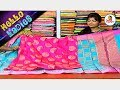 Below 1000/- Superb Daily and Office Wear Sarees Collection | Hello Ladies | Vanitha TV