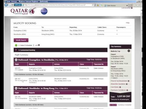 Qatar Airways Ticketing Screen