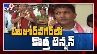 Huzurngar bypoll in Telangana to witness keen contest - TV9
