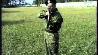 Изготовка для стрельбы стоя с АК