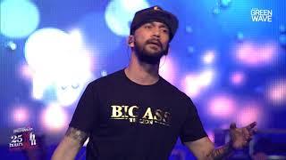บินเข้ากองไฟ - Cover Night LIVE : 25hours X Big Ass