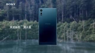 الطلبات المسبقة على الهاتف Xperia XZ في تايوان تنفد في غضون 45 دقيقة - إلكتروني