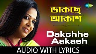 Daakchhe Aakash with lyrics   E Ghar Takhan   Lopamudra Mitra   Agantuk   HD Song