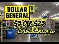Dollar General $5/25 Scenarios!!! // Couponing Breakdowns! // 4-27 ONLY