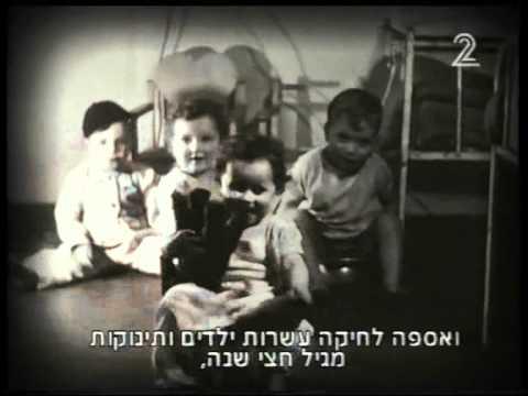 ילדי בירנבאום