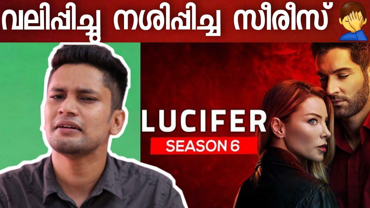 Lucifer Season 6 Malayalam Review Netflix Preview movie Review Bigg boss malayalam season 3
