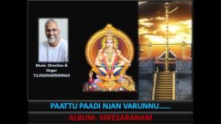 Paattupaadi Njan Varunnu.(SWAMY Ayyappan Devotional)   T.S.Radhakrishnaji ( Music & Singer)