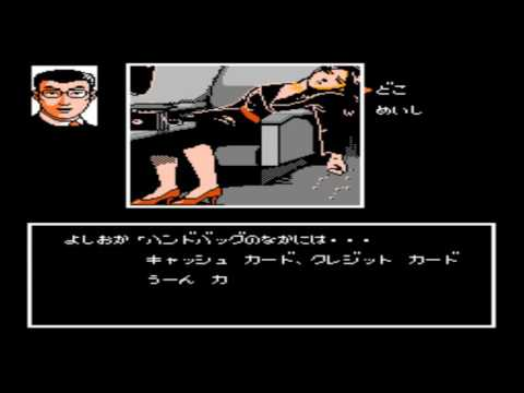 FC西村京太郎ミステリースーパーエクスプレス殺人事件001
