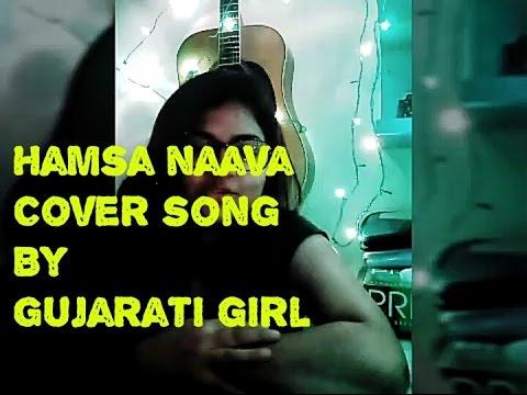 Hamsa Naava (Cover) - Bahubali 2 (Telugu) by Ekta Solanki