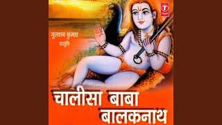 Chalisa Baba Balak Nath