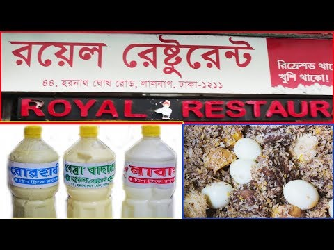 Lalbagh | Royal Restaurant | Pesta Badam Shorbot| Badam Milk | Almonds Milk Nutrition