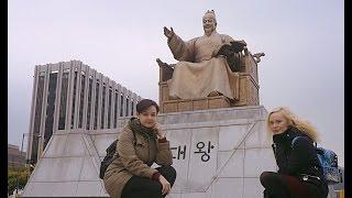 Площадь Кванхвамун\Gwanghwamun