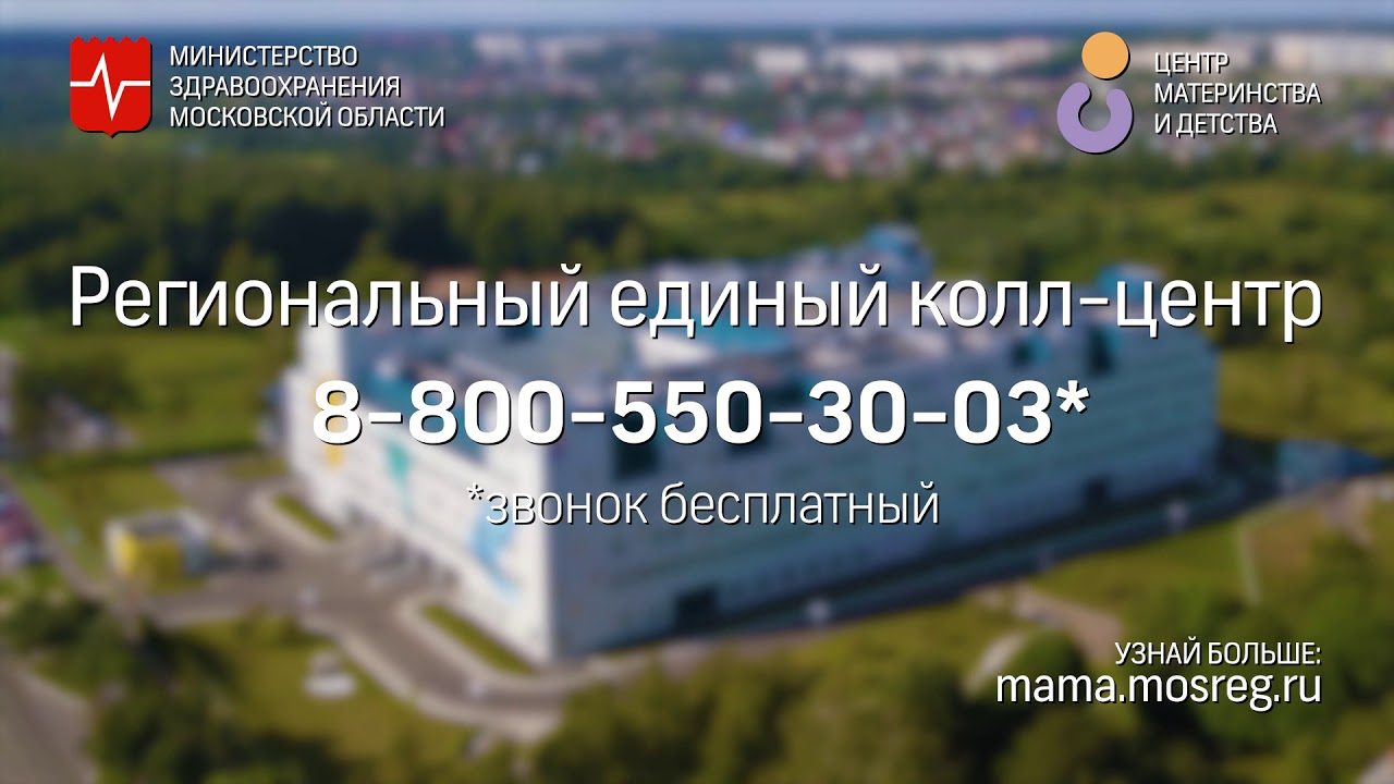 легкий займ торжок номер телефона московский кредитный банк обмен евро