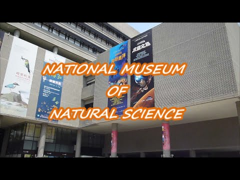 August 7 2016 Vlog | National Museum Of Natural Science at Taichung city Taiwan
