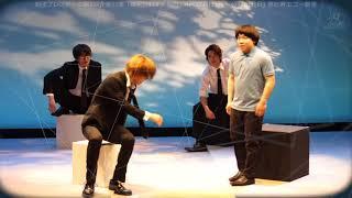 4月22日に行われた劇団プレステージ' 第2回企画公演『僕を狂わす三億円...