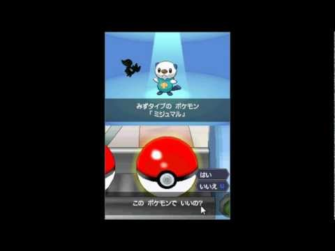 Pokemon Black and White 2 - DS Review