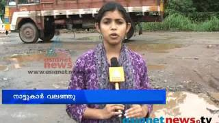 Bad condition of roads in kerala -Asianet news investigation  : Private bus strike