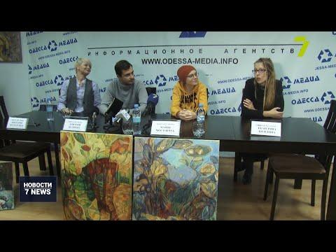 Новости 7 канал Одесса: «Искусство и дыхание»: художники собирают деньги на кислородные концентраторы