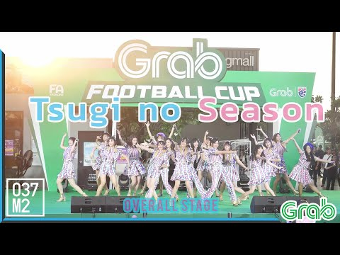 191012 BNK48 - Tsugi No Season ฤดูใหม่ @ Grab Football Cup Future Arena [Overall Stage 4k60p]