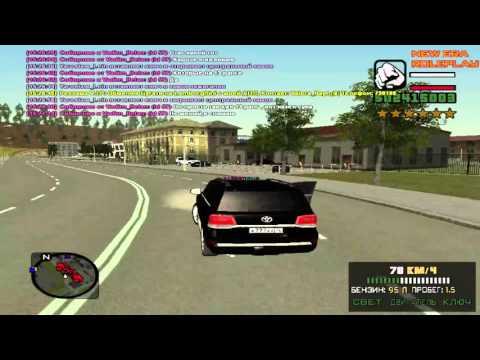 GTA : CRMP (По сети) New Era Role Play