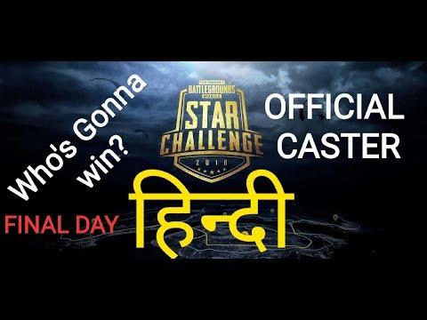 Hindi - Dubai Star Challenge Global Finals  - PUBG MOBILE Day 3