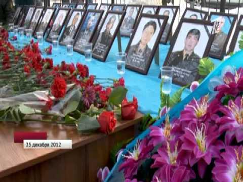 Казахстан трагедии последнего года