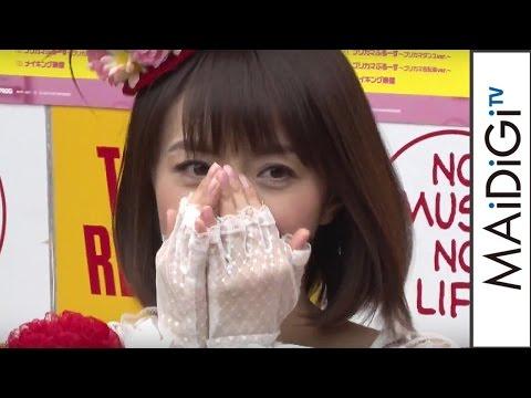 小林麻耶、初ライブに…