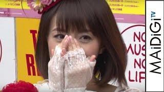 小林麻耶、初ライブに感涙!涙声で「温かい拍手に感動」 「ブリカマぶるーす」発売記念イベント2 #Maya Kobayashi #event