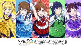 TVアニメ「消滅都市」&アプリゲーム「消滅都市0.」に登場するアイドル...