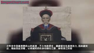 百姓稱他包公再世,朝臣卻說他是酷吏,80歲病死軍中咸豐賜諡文忠