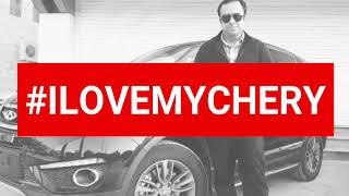 ILOVEMYCHERY Campaign (Third Series, Video No. 3)