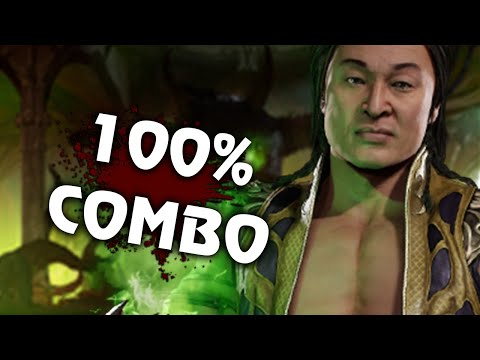 Shang Tsung And The 100% Combo - Aftermath