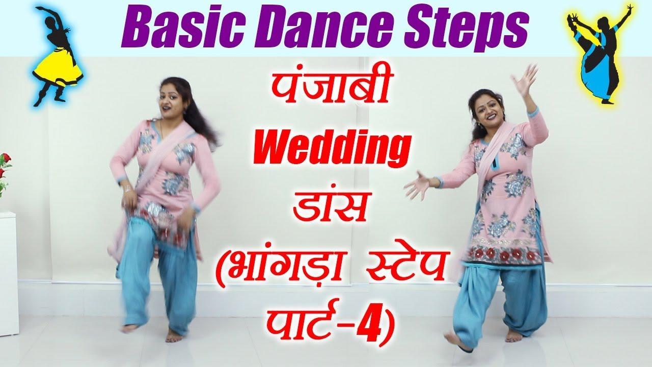 Wedding Dance Steps Punjabi Bhangra भ गड स ट प ढ ल पर ह थ र चल न Learn Boldsky
