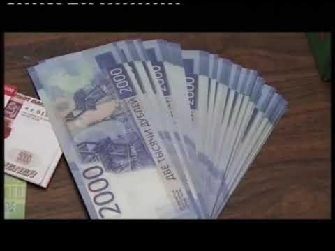 Банк приколов