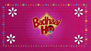 Badhaai Ho Spoof Motion Poster || Shudh Desi Endings
