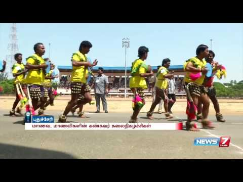 Independence day celebrations in Puducherry | News7 Tamil