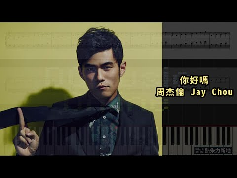 jay chou sheet music pdf