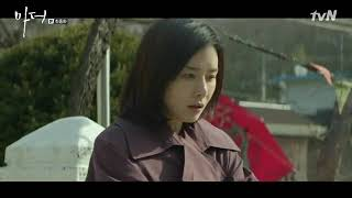 Mother ep 16 end part 4
