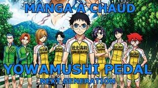 Animé à Chaud #06 : Yowamushi Pedal - New Generations [Animé Hiver 2017]